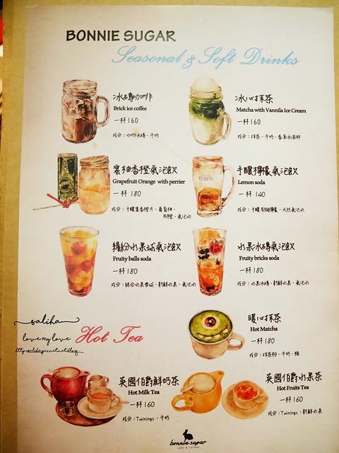 Bonnie sugar善導寺站台北車站附近咖啡餐廳下午茶 (11)