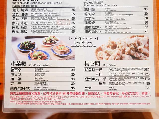 迪化街小吃美食推薦 (12)