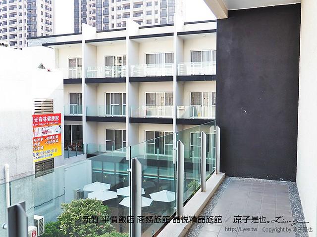 新竹 平價飯店 商務旅館 晶悅精品旅館 31