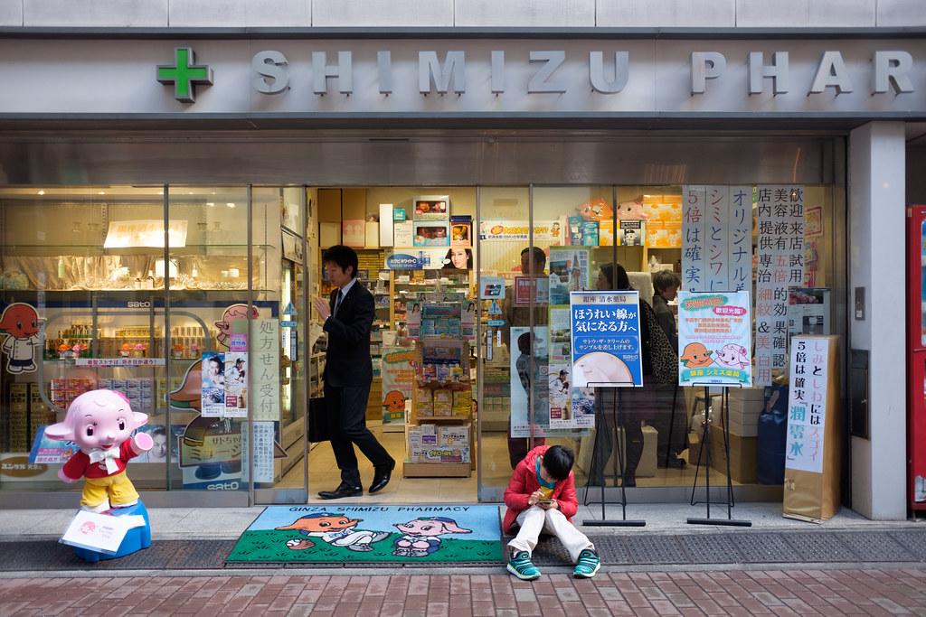 SHIMIZU PHARMACY 2017/01/30 X7005278