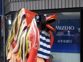 Dragon eats Mizuho Bank!