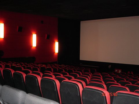 Image Result For Stadium Movie Theater