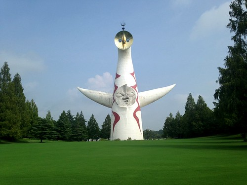 Expo '70 Commemoration Park (Bampaku kinen-koen 万博記念公園)
