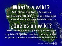 What's a wiki? = ¿Qué es un wiki?