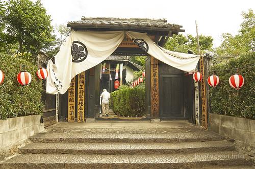 【写真】2014 行事 : 六地蔵巡り/2020-01-20/IMGP6881