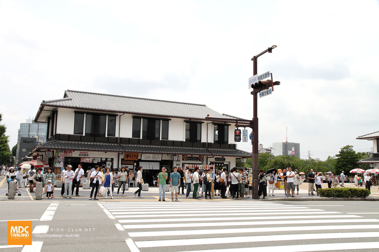 MDC-Japan2015-1085