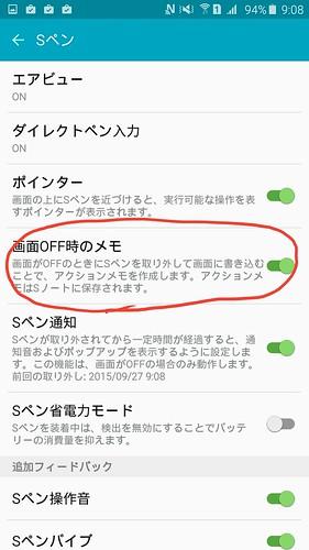 Screenshot_2015-09-27-09-08-30.jpg