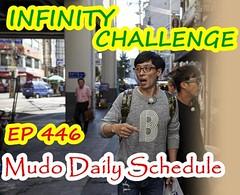 Infinity Challenge Ep.446