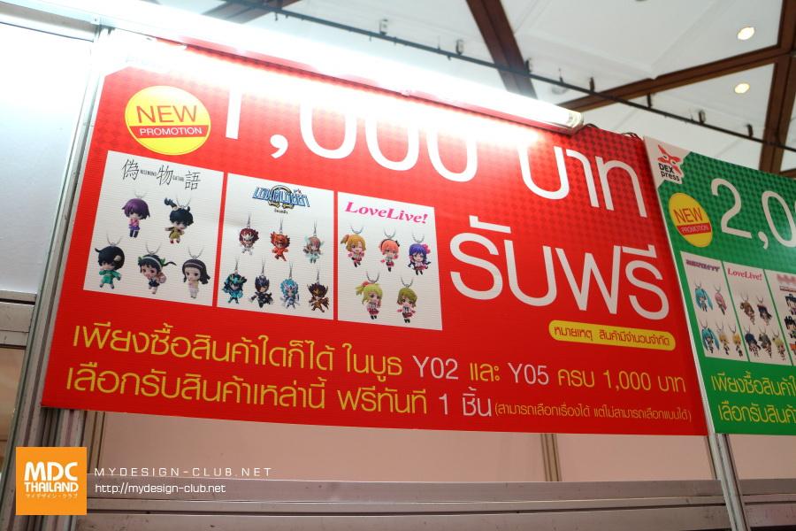 Thaibook20-004