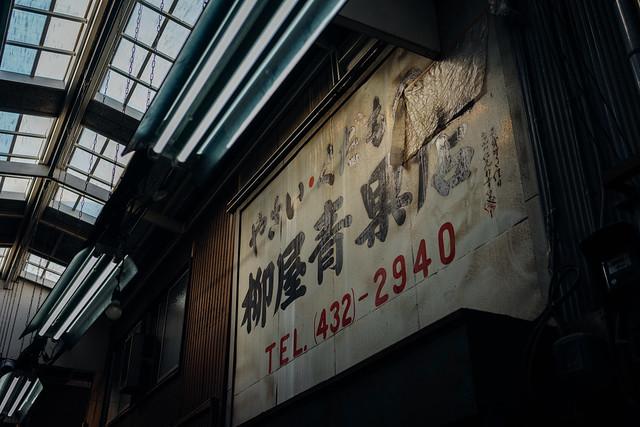 Rokkaku_Fureaidoori_04