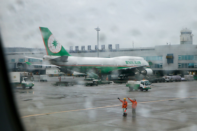 Taiwan Taoyuan International Airport 台湾桃園国際空港