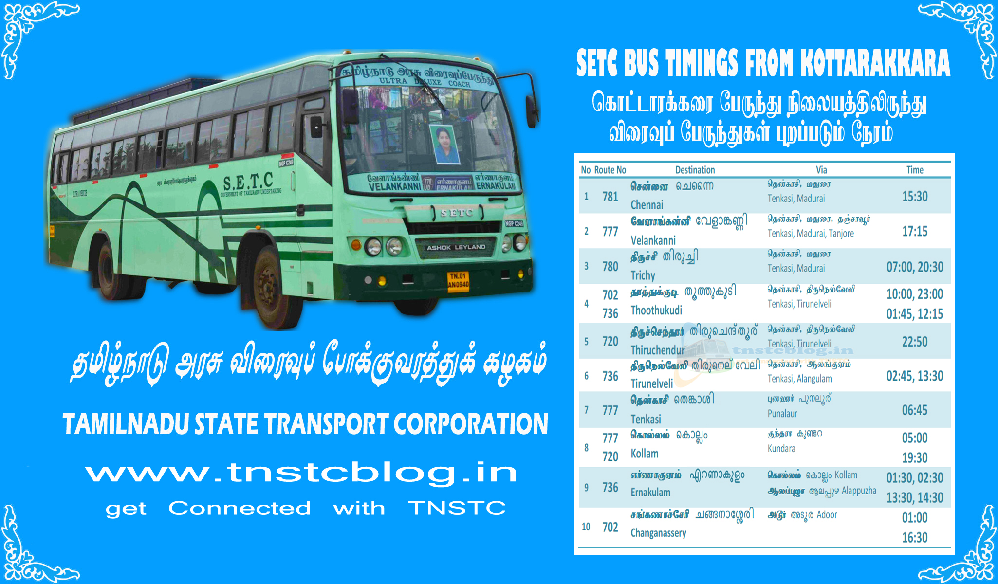 SETC Timings at Kottarakkara
