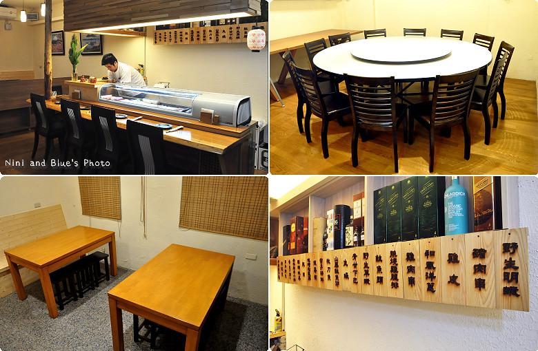 台中日式料理海鮮居酒屋海人41