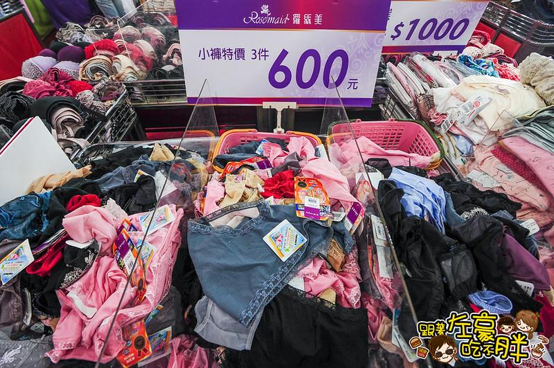 曼黛瑪璉+墨達人+維多利亞牛仔褲大型特賣會-3769