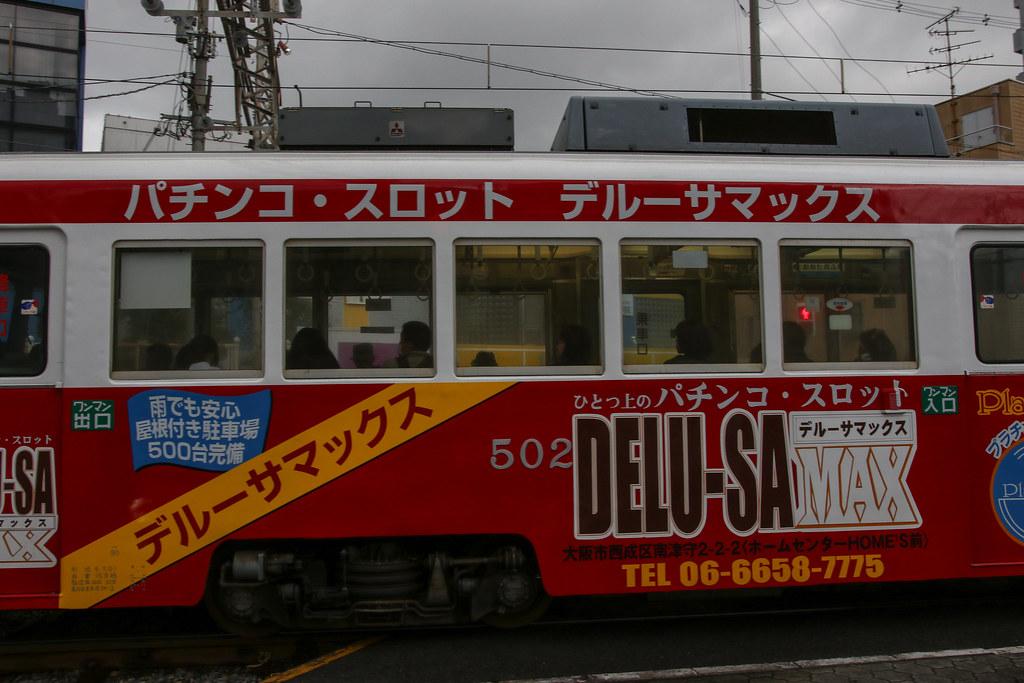 OJ6A9644.jpg