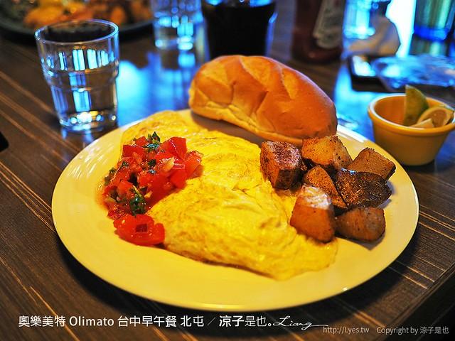 奧樂美特 Olimato 台中早午餐 北屯 17