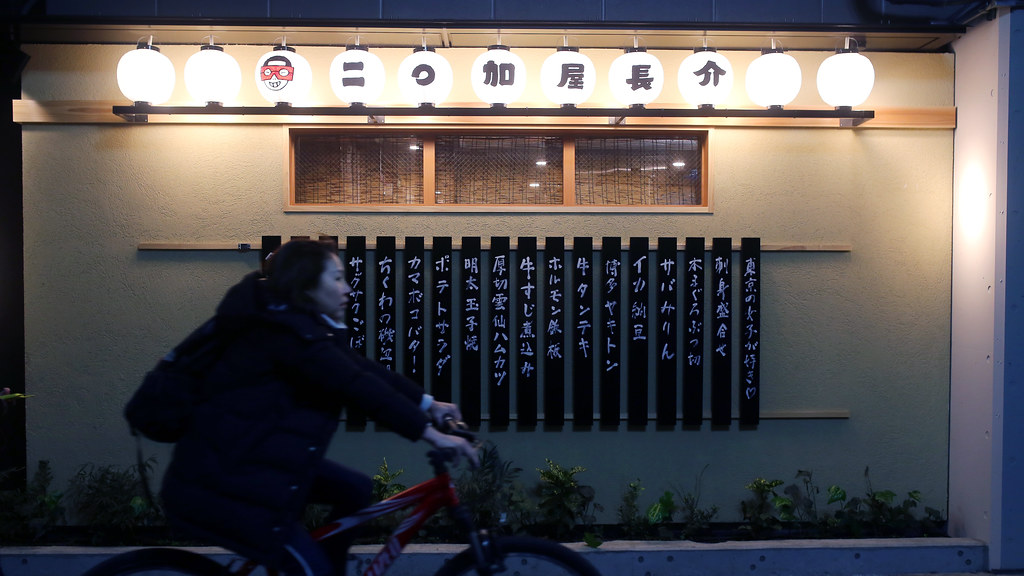 目黑高架下 Tokyo, Japan / Sigma 35mm / Canon 6D 目黑高架下,很多新的店家,是一個滿乾淨整齊的規劃,每一家店雖然看起來大小一樣,但各式各樣的店家特色每走過一家就驚奇一家!  目黑高架這裡還不錯逛!  Canon 6D Sigma 35mm F1.4 DG HSM Art IMG_7130_16x9 Photo by Toomore