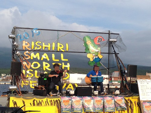 rishiri-island-RSN-festival-performer06