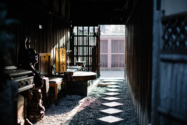 Wander Japan Pt 3 Koyasan Temple Stay Local Milk Blog