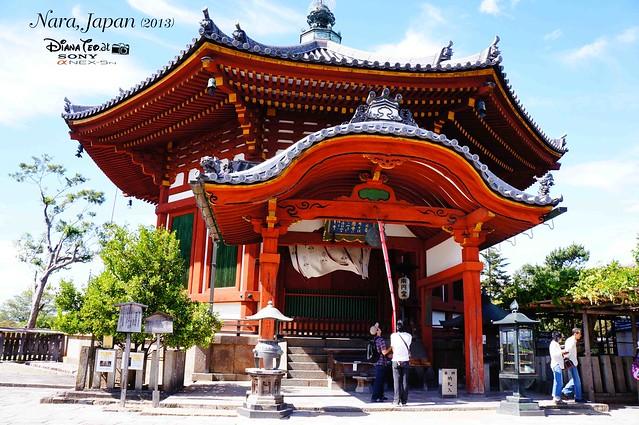 Japan 2013 - Day 02 Nara 03
