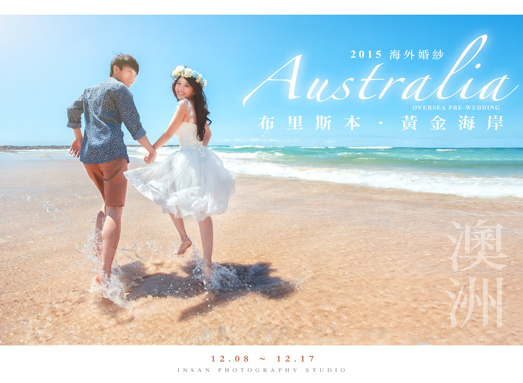 2015澳洲開團圖