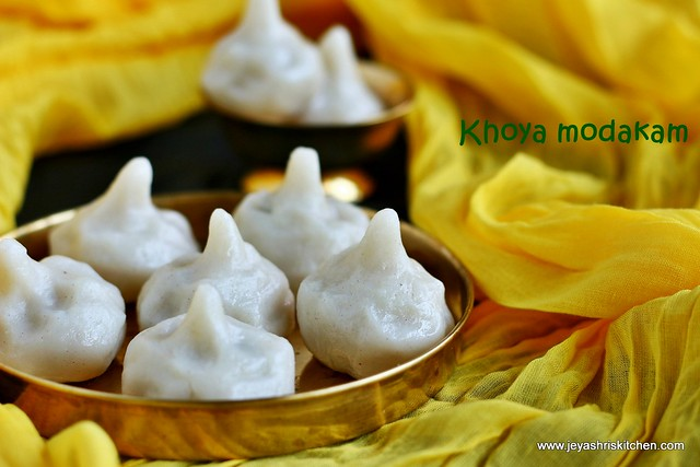 Khoya stuffed modakam