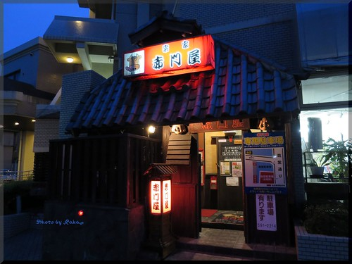 Photo:2015-05-11_T@ka.の食べ飲み歩きメモ(ブログ版)_福岡来たら赤門のモツ鍋行かなあかんばい!【雑餉隈】赤門屋_01 By:logtaka