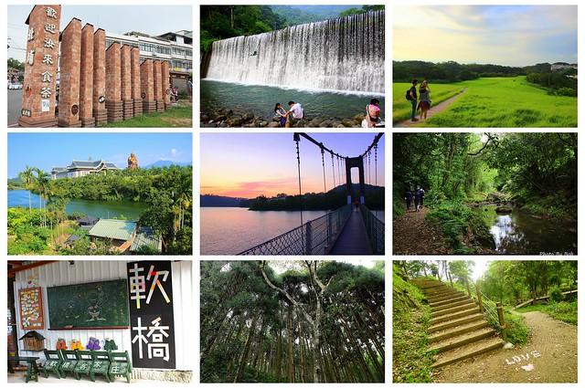 新竹旅遊懶人包