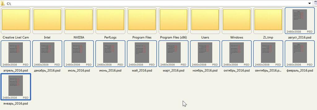 Список файлов Фотошоп