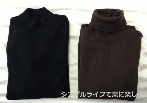 カラー診断、セーター比較