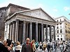 The Pantheon (118-125 AD) in Rome