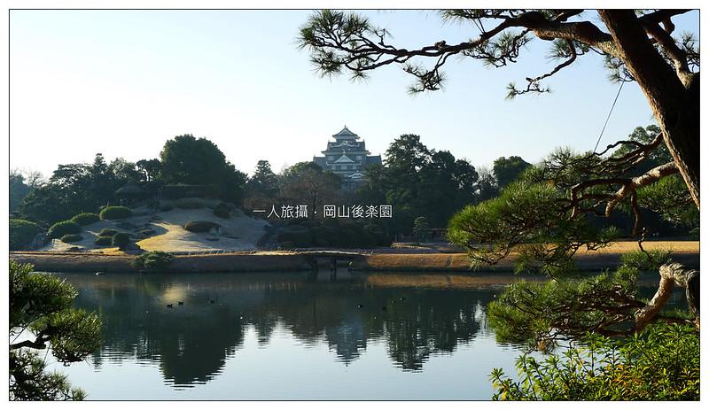 岡山後樂園 01
