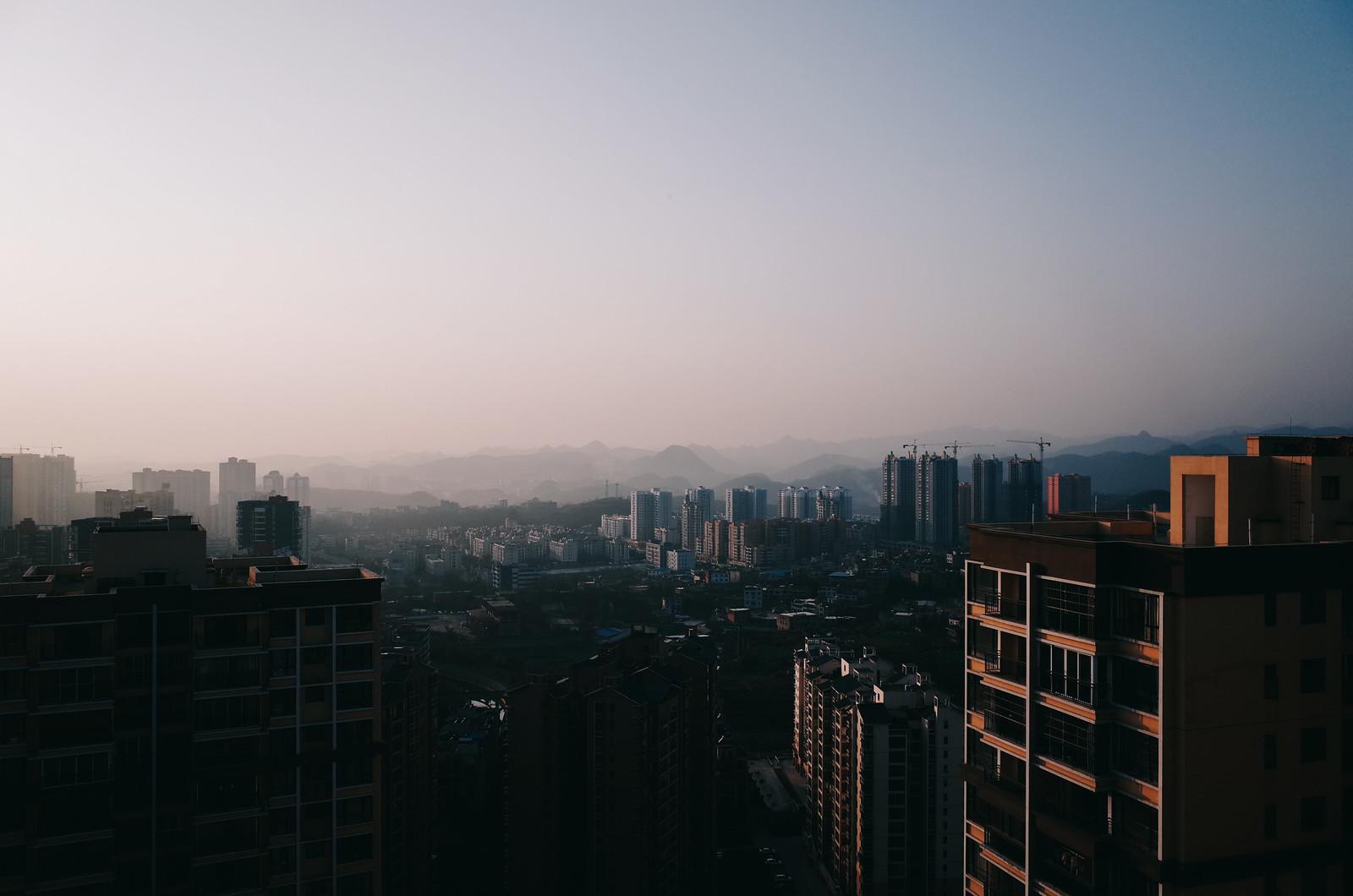 Qingzhen, Guizhou province