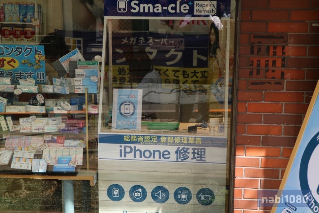 smacle03