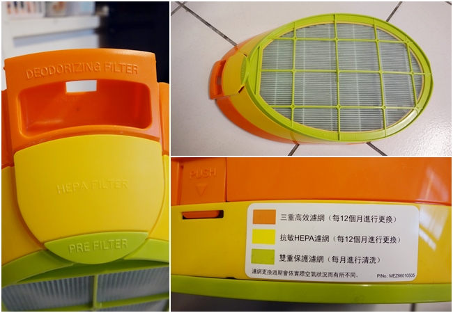 LG PuriCare超淨化大白清淨機 (32).jpg