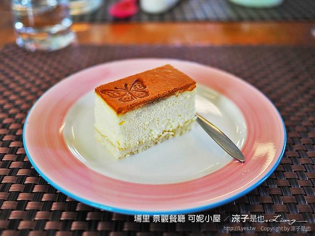 埔里 景觀餐廳 可妮小屋 24