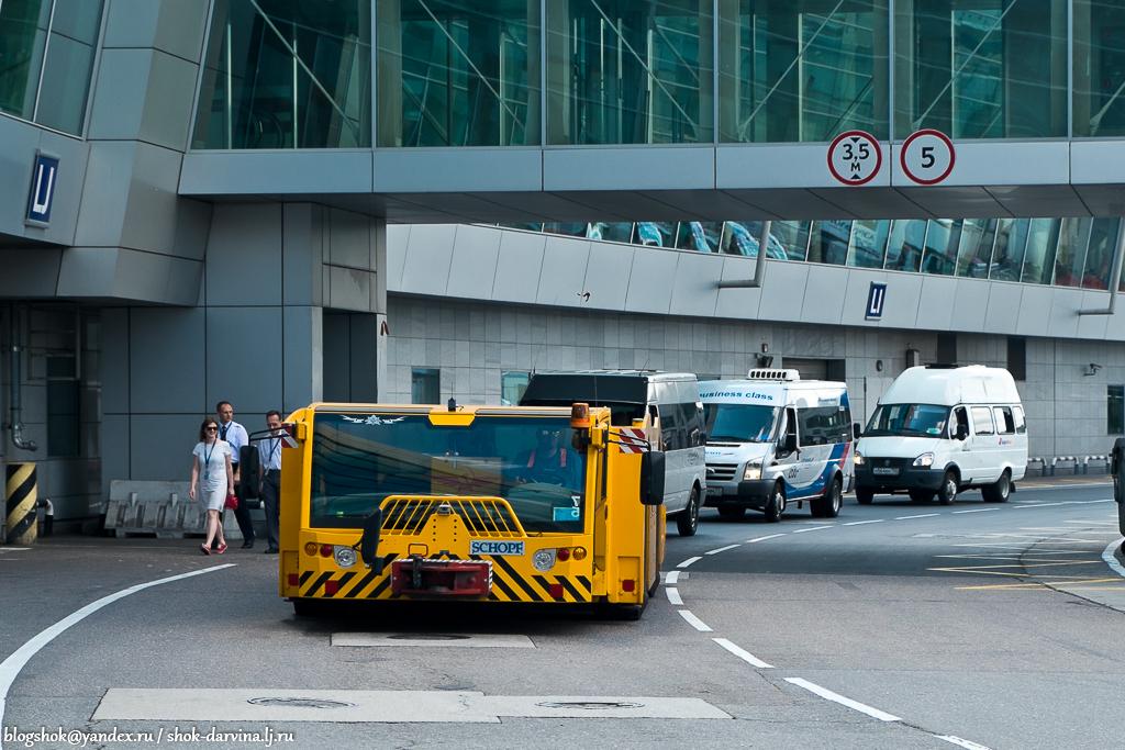 Aeroport-25