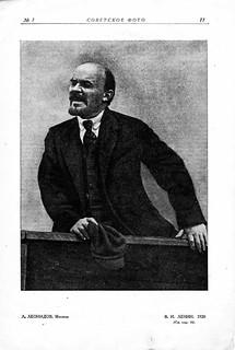 Советское фото 1926 - 01_13