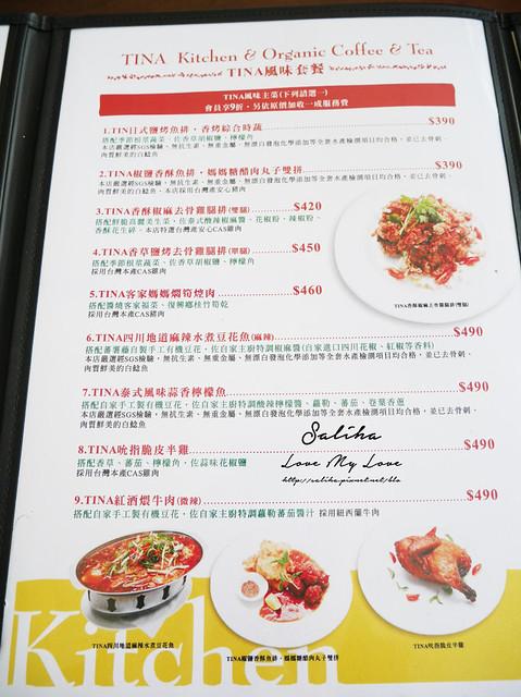桃園大溪美食tina廚房菜單menu (2)