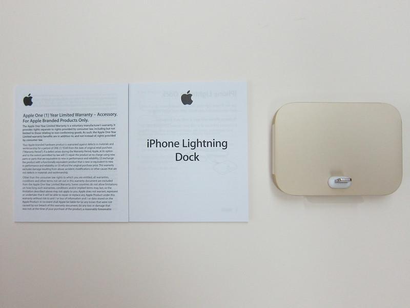Apple iPhone Lightning Dock (Gold) - Box Contents
