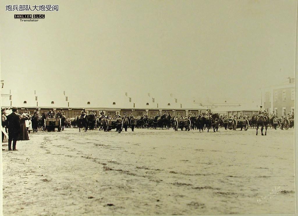 1905年尼古拉二世检阅炮兵旅13