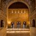 Rayos de sol que inundan de belleza el Salón de Embajadores. Descubre la #Alhambra.