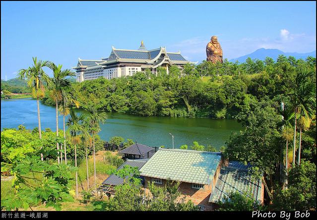 新竹旅遊-峨眉湖05