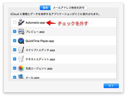 mac-photo-export014