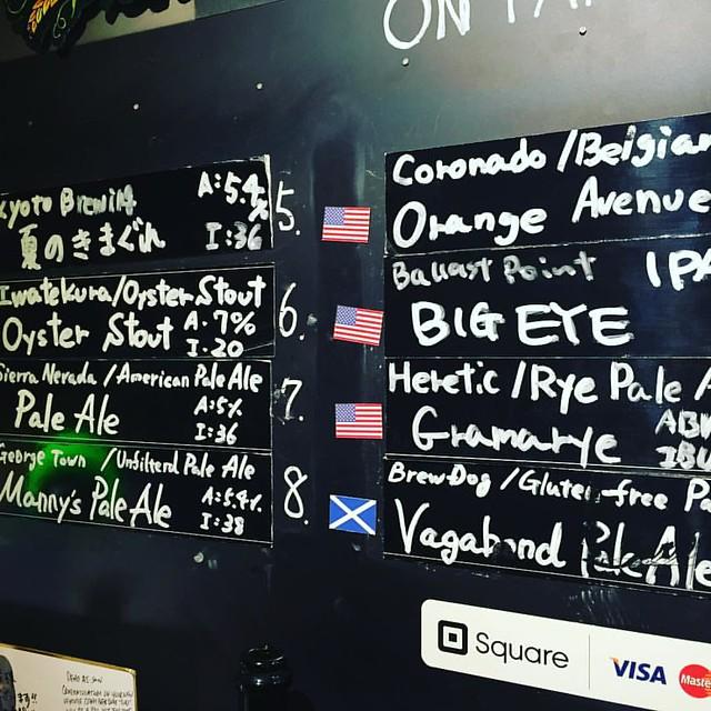 労働者の店っぽくて、クラフトビールも旨いし、種類も多い。良い店。