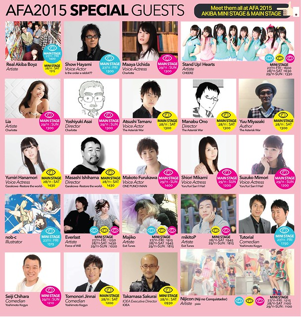 AFA15_Event_Guide_03