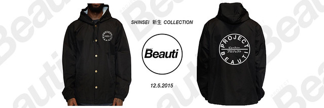 newcollectionpromotion2015windbreaker