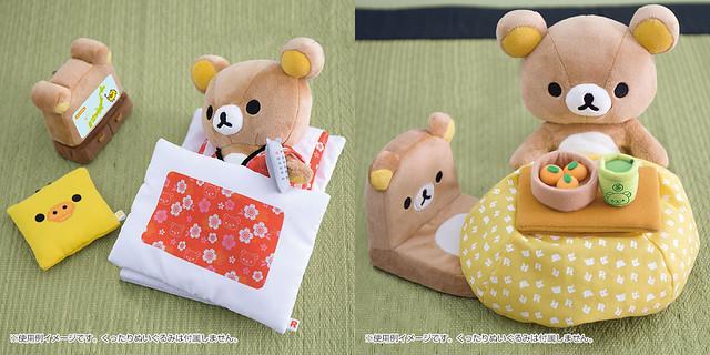最強拉拉熊玩具!絨毛娃娃遊戲組「和室悠閒篇」&「被爐放鬆篇」同時登場!