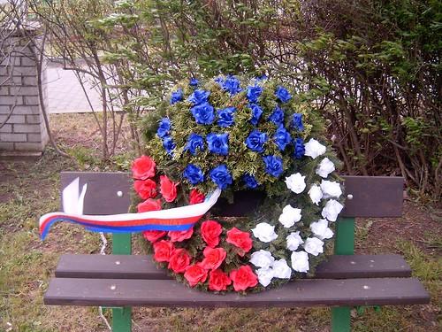2005 - Výročí konce války