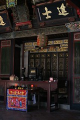Ven, 12/09/2014 - 12:51 - Cai Family Ancestral Shrine - 蔡氏祠堂